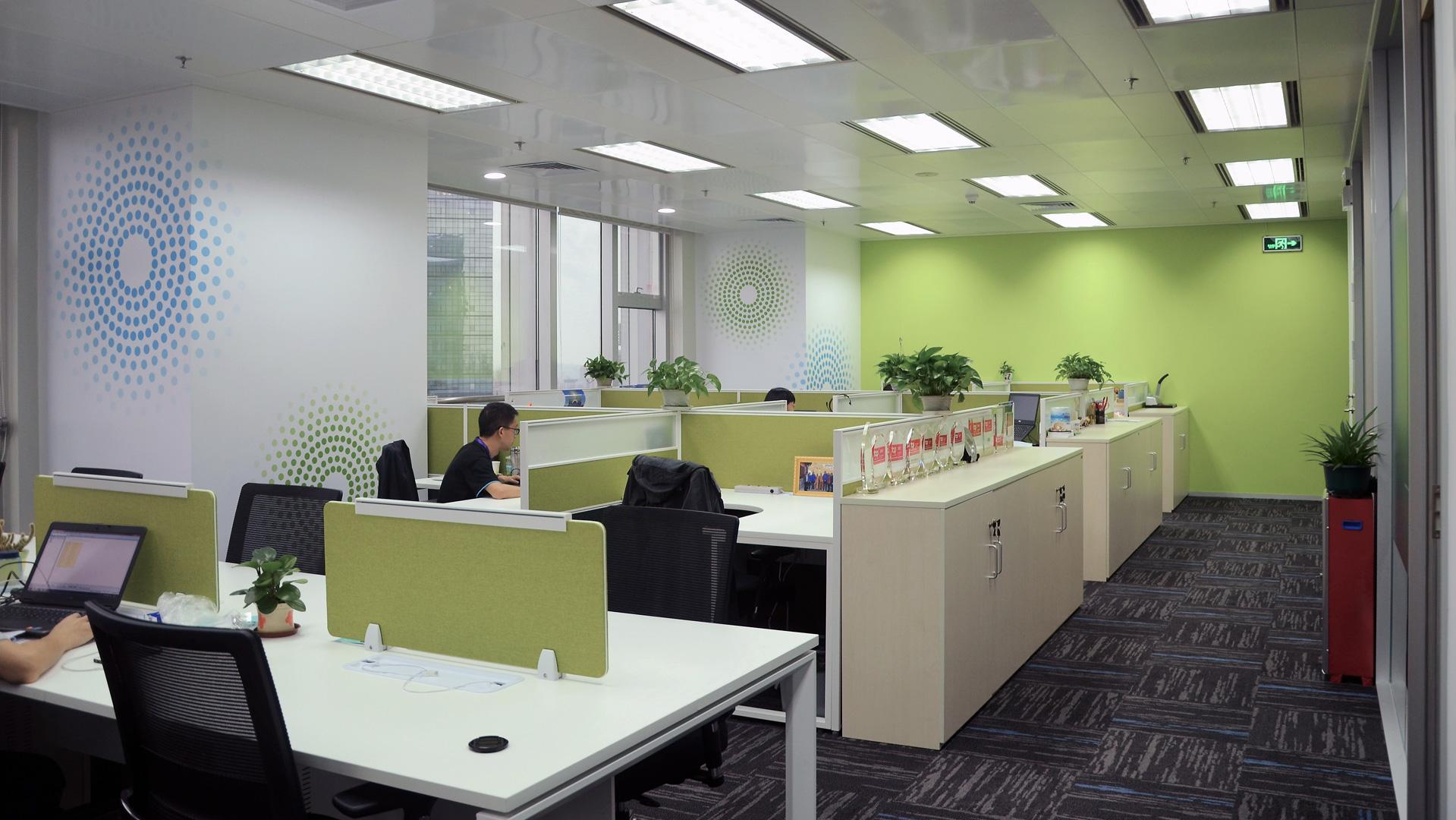 SAS Country Office Guangzhou, China